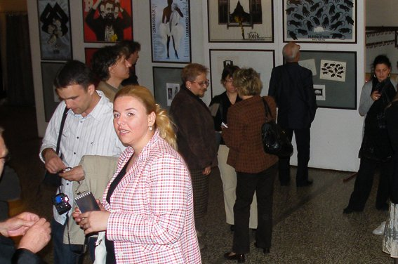 """Изложба """"Фотографија на позоришном плакату Ференца Барата"""""""
