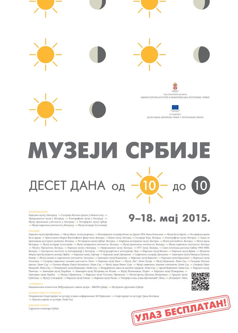 10 dana muzeja Plakat 50x70cm_QRkod izmenjen_800px