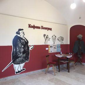 Izlozba-BTopola-dec-2019-009